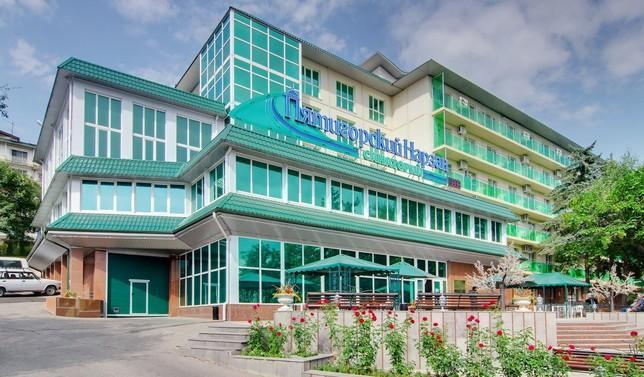Санаторий Казахстан Ессентуки, сайт официального
